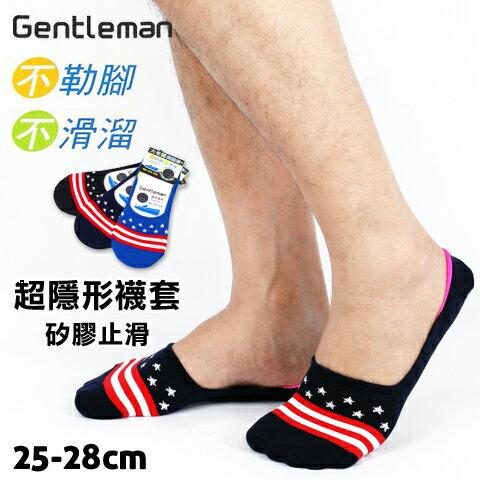衣襪酷 EWAKU:【esoxshop】超隱形襪套美式款腳跟止滑台灣製宜羿