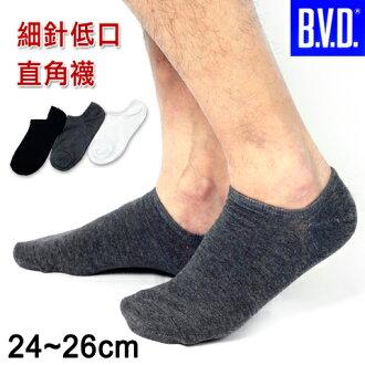 【esoxshop】細針低口直角襪 貼合足跟 不易滑落 台灣製 B.V.D.