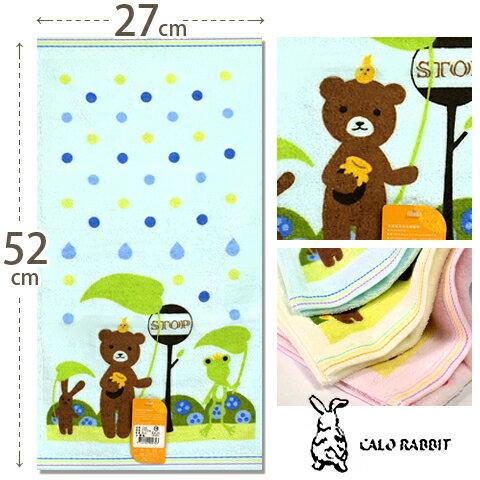 【esoxshop】CALO RABBIT 卡洛兔 雨天熊熊童巾│專櫃品質《澡巾/小毛巾/兒童毛巾》