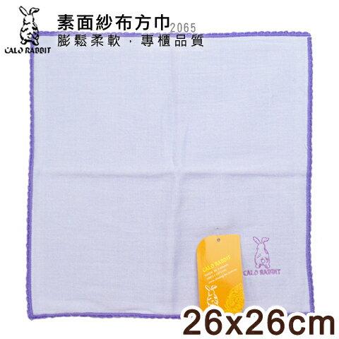 衣襪酷 EWAKU:【esoxshop】純棉紗布方巾素面款台灣製卡洛兔CARORABBIT