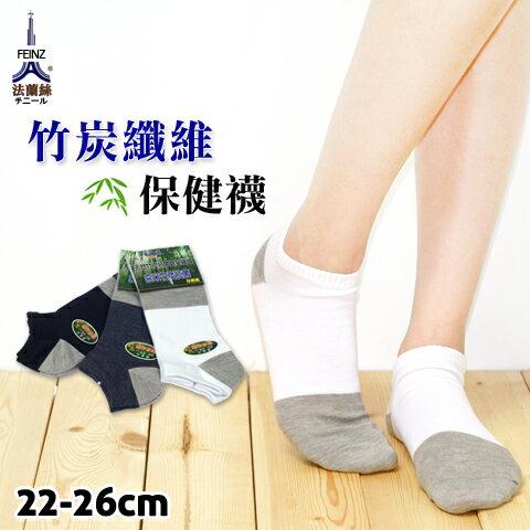 【esoxshop】竹炭纖維保健襪 素面雙色款 除臭吸濕排汗 台灣製 FEINZ