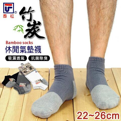 【esoxshop】費拉 竹炭運動氣墊襪 半毛巾底 雙色款 台灣製