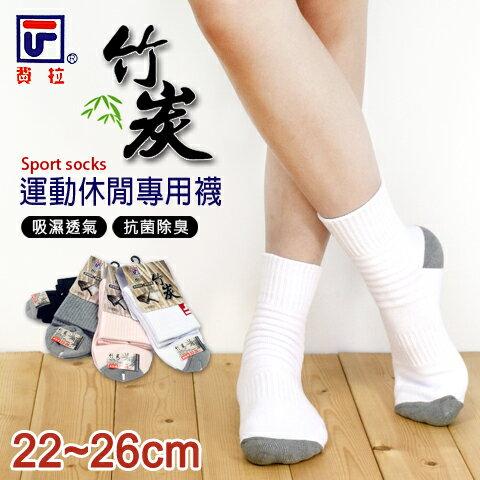 【esoxshop】費拉 1/2竹炭運動氣墊襪 半毛巾底 Logo款 台灣製