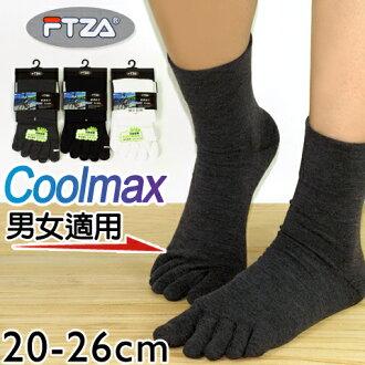 【esoxshop】FTZA Coolmax 細針純棉五趾短襪│後跟立體編織《棉襪/運動襪/白襪/踝襪/男女襪》