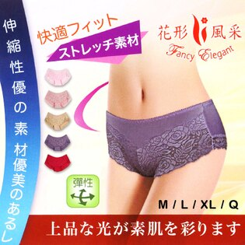 【esoxshop】萊卡彈性蕾絲內褲 貼身舒適 花形風采