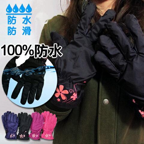 【esoxshop】╭*淑女最佳 防水手套100%無接縫-花朵款《防風/防滑/機車手套/保暖手套/禦寒手套/女用手套》