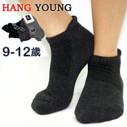 【esoxshop】HANG YOUNG 素面透氣毛巾底童襪│柔軟透氣,舒適好穿《造型襪/短襪/船形襪/學生襪》