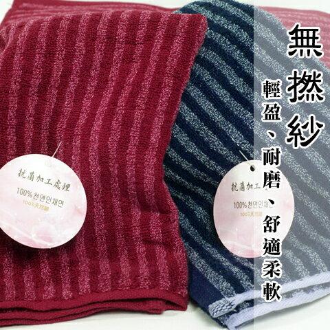 【esoxshop】無撚紗 天然棉 童巾 橫條款