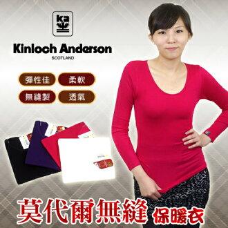 【esoxshop】輕薄發熱衣 莫代爾無縫 女款圓領素面 保暖衣 金安德森
