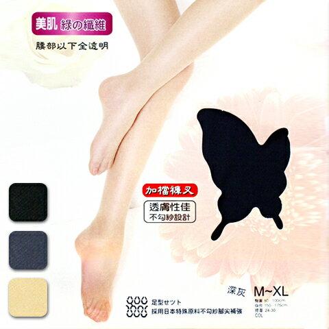 【esoxshop】╭*MOON美肌綠纖維透膚褲襪╭*腰部以下全透明《絲襪美腿OL》