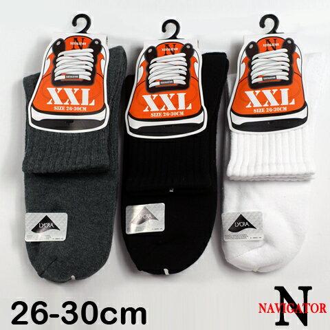【esoxshop】NAVIGATORXXL加大碼氣墊運動襪│26-30cm《男襪船型襪學生襪大尺碼棉襪》