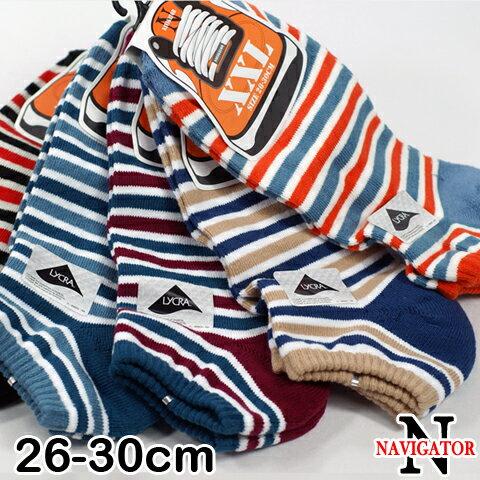 【esoxshop】NAVIGATOR XXL 加大碼 彩條船形氣墊運動襪/短襪│26-30cm《男襪/船型襪/學生襪/大尺碼/棉襪》