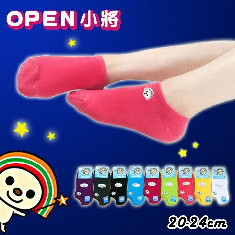 【esoxshop】OPEN 小將 刺繡船襪 OPEN9400 細針純棉 正版授權 台灣製造 OPEN醬 OPEN將 造型襪 短襪 精繡