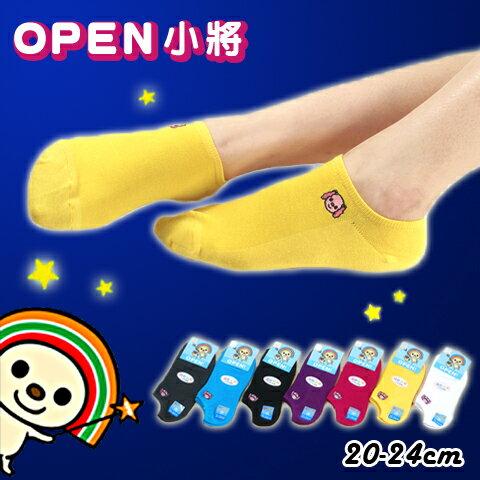【esoxshop】OPEN 小將 刺繡船襪 OPEN9412 細針純棉 正版授權 台灣製造 小桃 OPEN將 造型襪 短襪 精繡