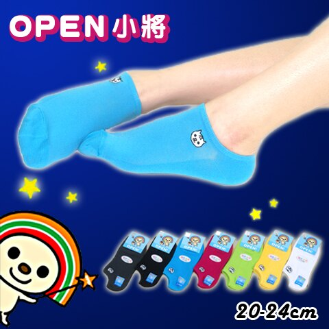 【esoxshop】OPEN 小將 刺繡船襪 OPEN9432 細針純棉 正版授權 台灣製造 條碼貓 OPEN將 造型襪 短襪 精繡