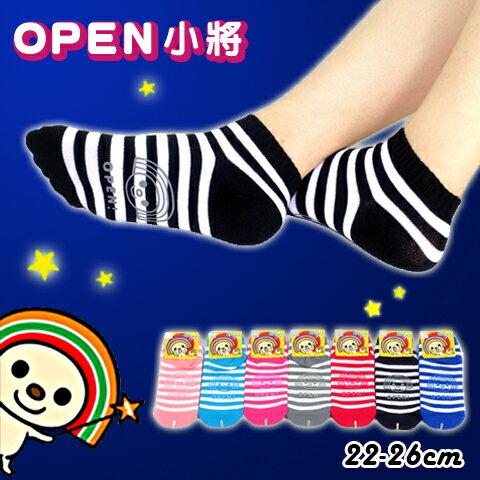 【esoxshop】OPEN 小將 止滑直版襪 條紋款 OPEN9492 正版授權 台灣製造 OPEN醬 OPEN將 造型襪 短襪