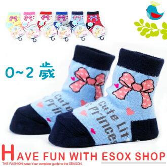 【esoxshop】pb 寶寶止滑襪-蝴蝶結(0~2歲) 台灣製造 寶寶襪 嬰兒襪 防滑襪