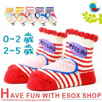 【esoxshop】pb 寶寶止滑襪-小兔子(0~2歲/2~5歲) 台灣製造 寶寶襪 嬰兒襪 防滑襪