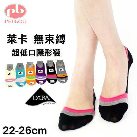 【esoxshop】萊卡低口棉質襪套 三色橫條女款 腳跟止滑 台灣製 PB