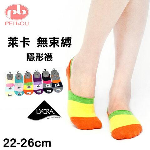 【esoxshop】萊卡棉質襪套 三色橫條女款 腳跟止滑 台灣製 PB