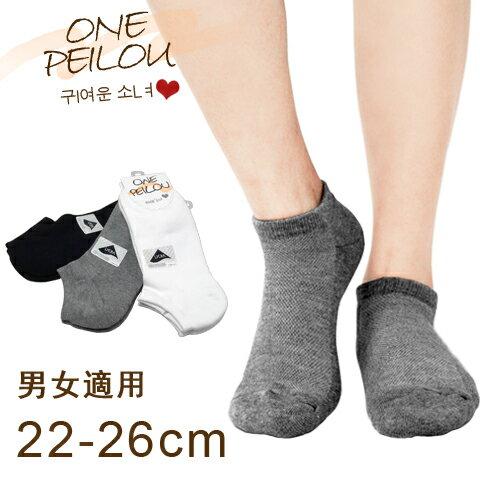 【esoxshop】萊卡船型氣墊襪 男女適穿 毛巾底 pb ONE PEILOU 棉襪 踝襪 學生襪 運動襪