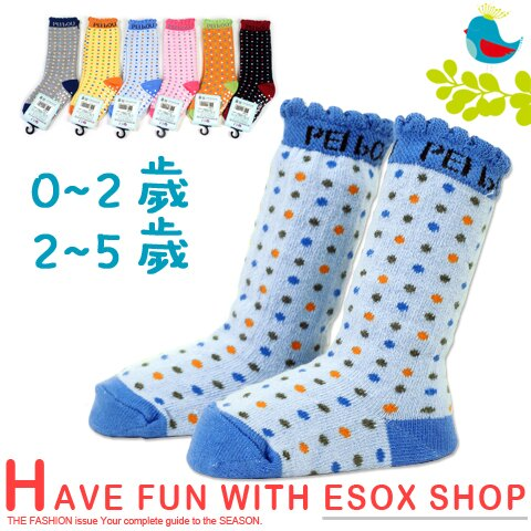 【esoxshop】長筒止滑寶寶襪 彩色點點款 台灣製 pb