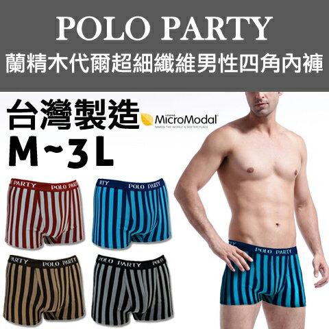 POLO-PARTY-1002-big.jpg?_ex=600x315