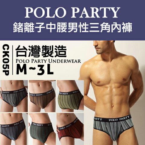 POLO-PARTY-8877-big.jpg?_ex=600x315