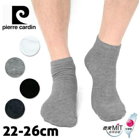 【esoxshop】皮爾卡登 素面細針短襪 男女適用 台灣製 PC-229