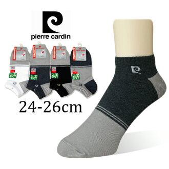 Pierre Cardin 皮爾卡登 船形竹炭襪 舒適好穿 保證正品 船襪/船型襪/短襪/踝襪/學生襪