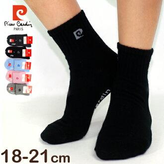 【esoxshop】法國 Pierre Cardin 皮爾卡登 素面LOGO運動止滑兒童襪│保證正品《船型襪/踝襪/學生襪》