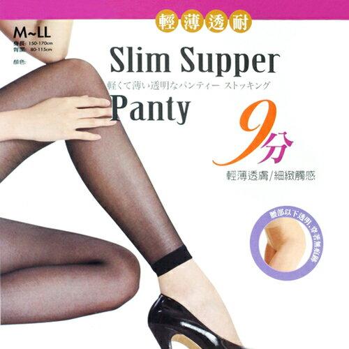 【esoxshop】全彈性九分絲襪無褲型設計台灣製SYNIKEE
