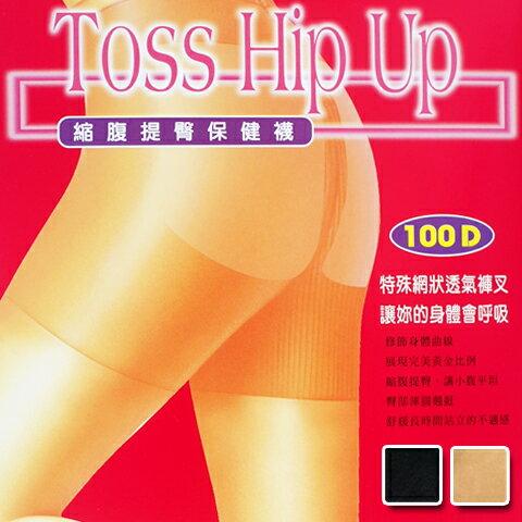 【esoxshop】琨蒂絲 - 100D 縮腹提臀襪│舒緩長時間站立的不適感《微透膚/褲襪/絲襪/透明/OL/美腿》