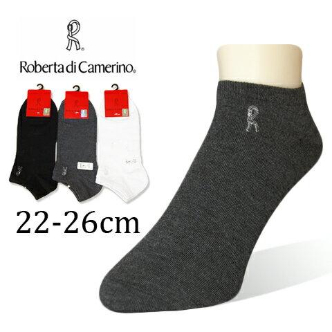 【esoxshop】╭*Roberta 諾貝達 素面棉襪╭*舒適好穿│保證正品《男女襪/船襪/船型襪/短襪/踝襪/學生襪》