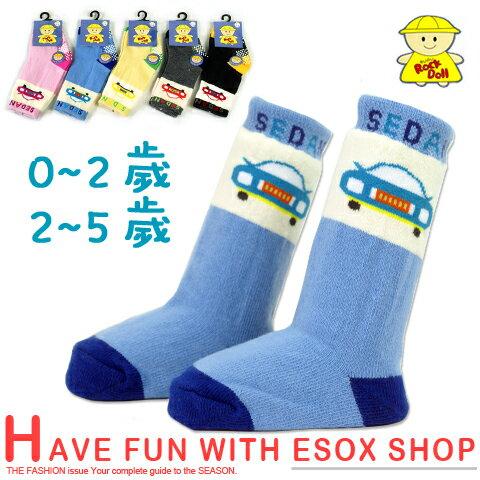 【esoxshop】長筒止滑寶寶襪 汽車款 台灣製 Rock Doll