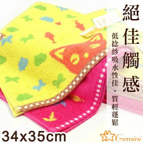 【esoxshop】雙星 寵物話語低捻紗雙面方巾 觸感柔細 吸水性佳 Gemini ?星 小方巾 兒童毛巾 小毛巾 澡巾