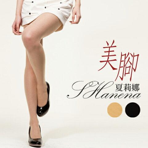 【esoxshop】╭*SHanena 夏莉娜 100% 全彈性褲襪╭*超透氣褲叉《絲襪/美腿/OL》