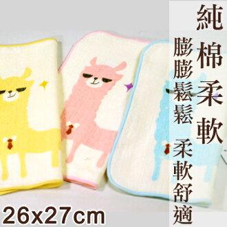 【esoxshop】Shuang Ho 可愛草泥馬純棉方巾│平價高品質的選擇《澡巾/手帕/兒童毛巾》