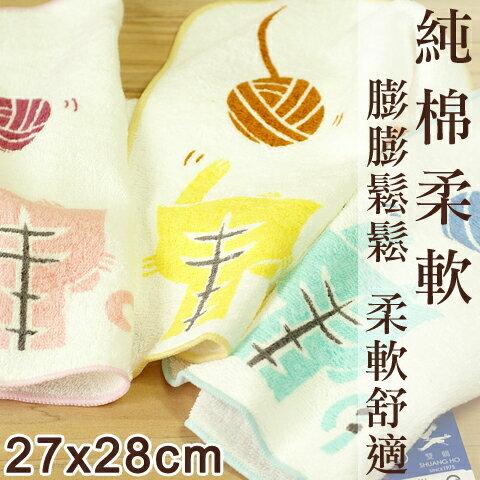 【esoxshop】Shuang Ho 喵喵毛線球純棉方巾│平價高品質的選擇《貓咪/澡巾/手帕/兒童毛巾》