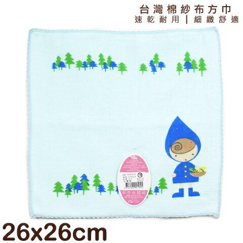 【esoxshop】小紅帽紗布小方巾 輕薄柔軟 呵護肌膚 SHUANG HO 雙鶴 方巾 毛巾 澡巾 手帕