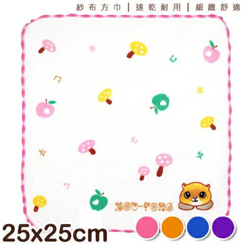 【esoxshop】純棉紗布方巾 蘑菇花栗鼠款 台灣製