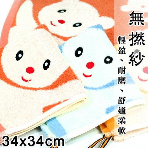 【esoxshop】KING DUCK 小白熊無撚紗方巾 透氣舒適 品質保證 方巾 小毛巾