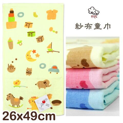 衣襪酷 EWAKU:【esoxshop】純棉紗布童巾可愛小動物款台灣製MIT