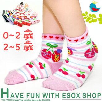 【esoxshop】pb 寶寶止滑襪-我愛櫻桃(0~2歲/2~5歲)│台灣製造《寶寶襪/短襪/嬰兒襪/防滑襪》