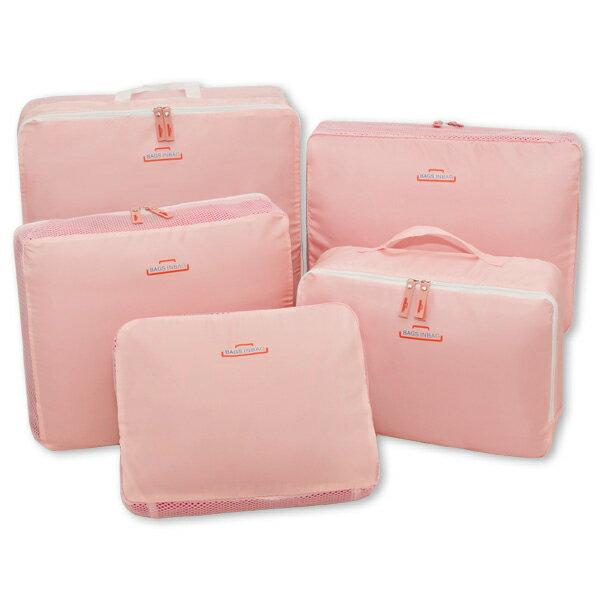 韓國馬卡龍色旅行收納袋五件套 防水5件組衣物收納袋 旅行收納包整理袋盥洗包收納箱~DS17