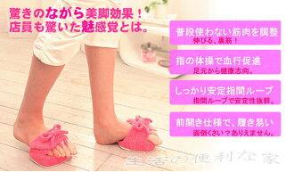 名模輕盈美腿美體五指鞋~粉紅款~室內拖鞋 五趾拖鞋 五指鞋(半腳款)【DX165】◎123便利屋◎