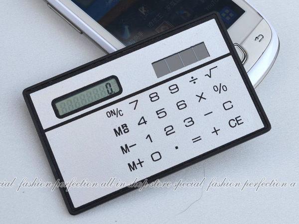 太陽能卡片計算機N008韓版名片計算機 口袋型計算機 ~不挑【DJ280】◎123便利屋◎