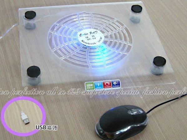 筆電散熱器全新透明/灰黑 藍光風扇 筆電 散熱墊//散墊風扇【GR330】◎123便利屋◎