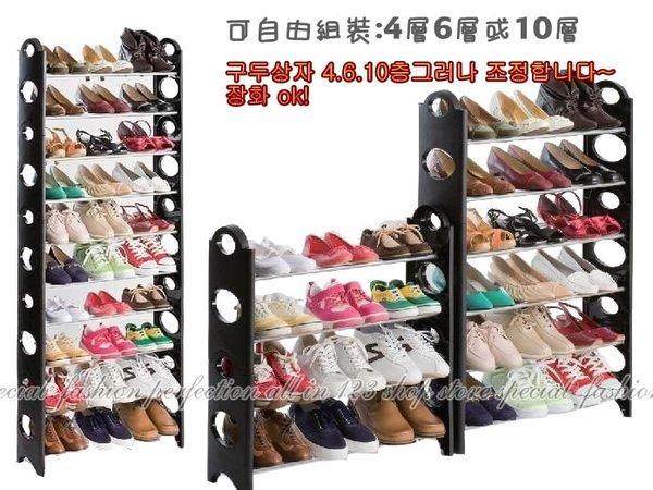 日式大容量DIY豪華型十層鞋架 組合鞋架 10層鞋櫃 可分2.4.6.8層 可調整 可放馬靴 收納置物架(送防塵套)【GK375】◎123便利屋◎