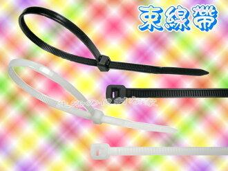 尼龍紮線帶,束帶,束線帶2.5 * 100 mm 一包100pcs(黑色)~另有多種規格尺寸【C112】◎123便利屋◎